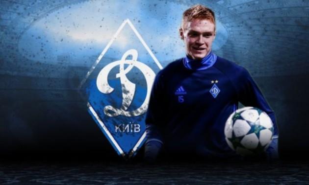 Уболівальники Динамо визнали Циганкова найкращим гравцем матчу проти Маріуполя