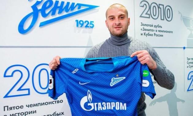 Ракицький дебютував у футболці Зеніта