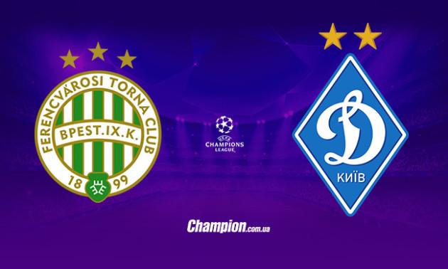 Динамо обрало форму на матч Ліги чемпіонів проти Ференцвароша