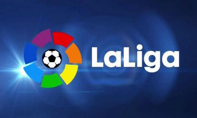 Реал - Севілья: онлайн-трансляція матчу Прімери