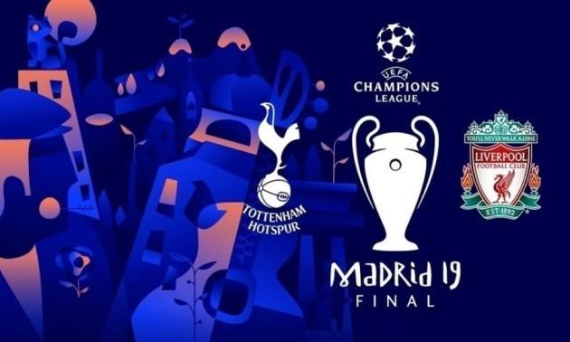 Ліверпуль став переможцем фіналу Ліги чемпіонів