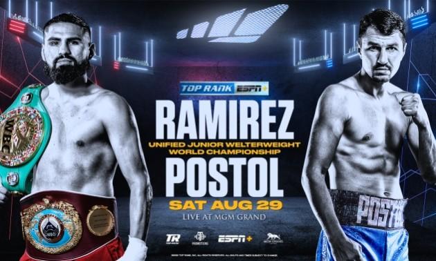 Чемпіонський бій Постол – Рамірес відбудеться у Лас-Вегасі