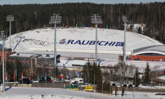 У Білорусі забрали етап Кубку світу в Раубічах