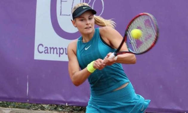 Завацька розгромно програла у першому колі турніру в Лугано