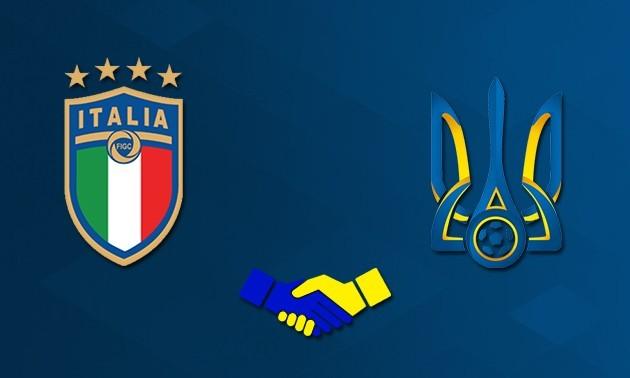 Україна зіграла внічию з Італією