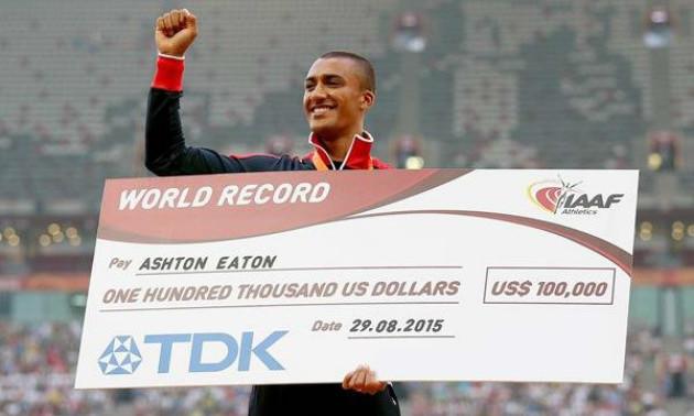 Стали відомі призові чемпіонату світу у Досі