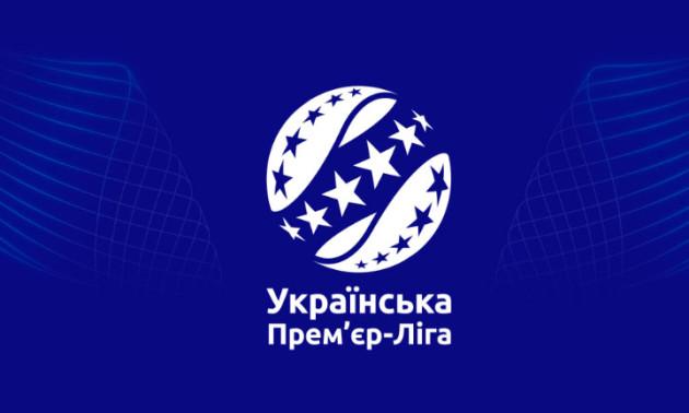УАФ змінила арбітра VAR на матч Дніпро-1 – Динамо