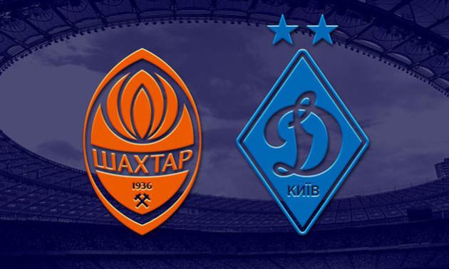 Суперкубок України. Згадуємо як Динамо розібралося із Шахтарем минулого року