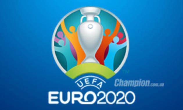Євро-2020 може відбутися у одній країні