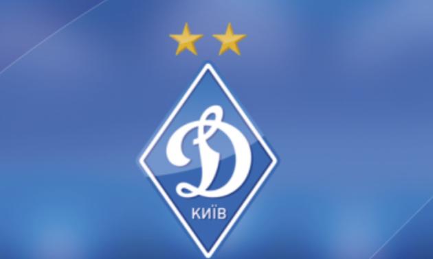 Динамо буде боротися з перекупниками квитків