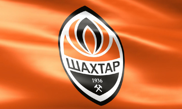Шахтар запустив таймер до матчу проти Динамо