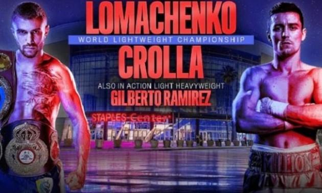 Ломаченко проти Кролли, Берінчик проти Аракави та повернення Постола. У квітні українські боксери проведуть 9 боїв