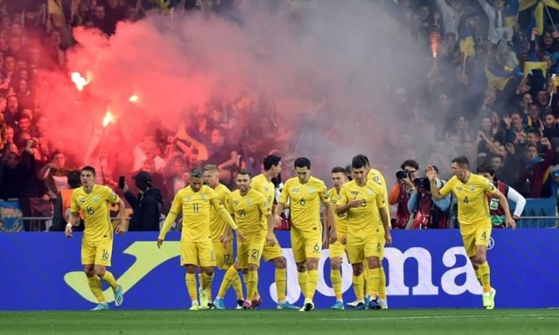 Україна - Португалія: огляд матчу