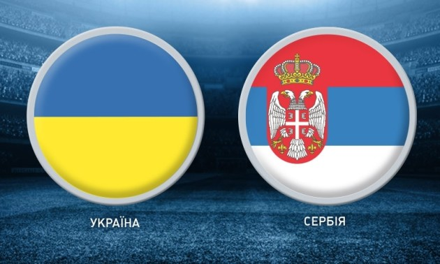 Україна - Сербія: українські і хорватські фанати проведуть спільний марш перед матчем