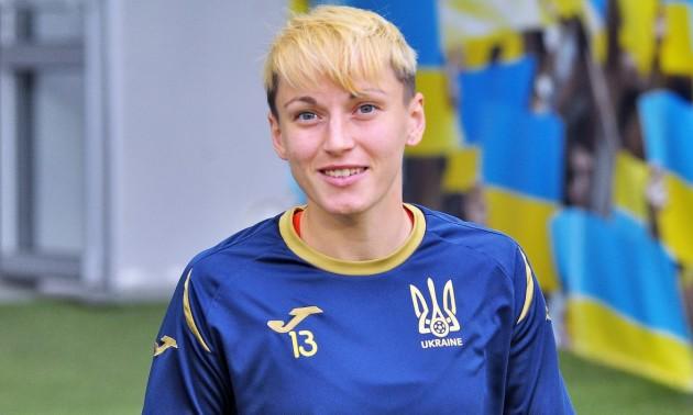 Що це було? Дикий фол від гравчині збірної України у матчі відбору на Євро-2022