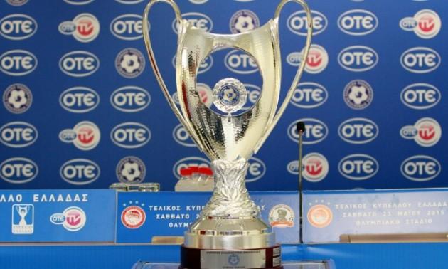 ПАОК Шахова і Хачеріді виграв Кубок Греції