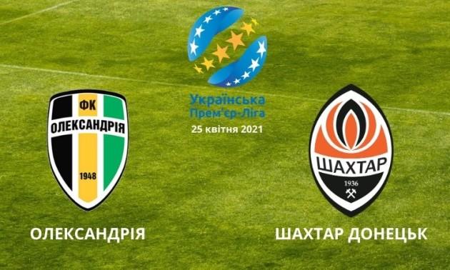 Олександрія – Шахтар Донецьк прогноз