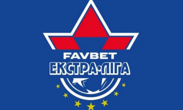 Ураган програв у Житомирі, Продексім переміг аутсайдера. Результати матчів 16 туру Екстра-ліги