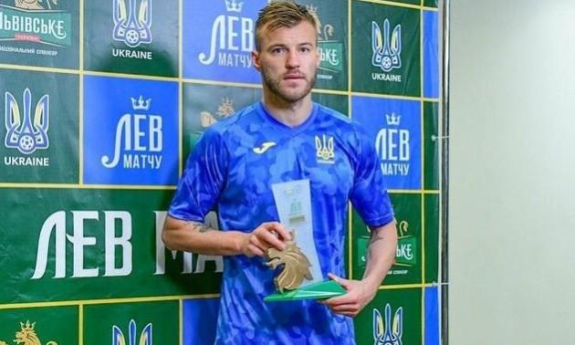 Україна - Боснія і Герцеговина: визначили Лева матчу