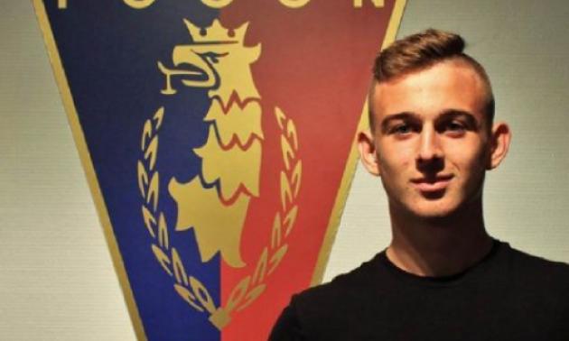 Манчестер Юнайтед зацікавився 15-річним польським нападником