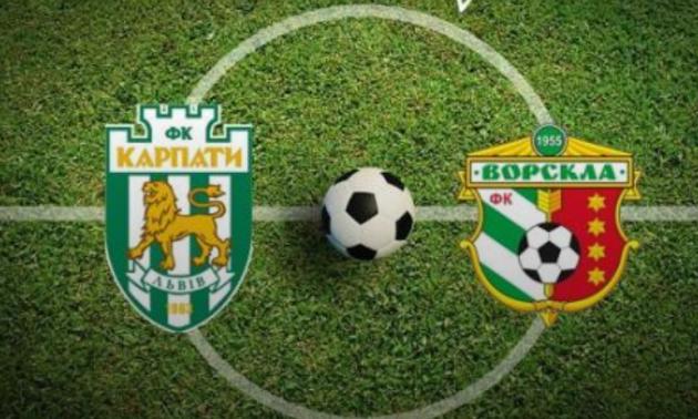 Карпати - Ворскла: де дивитися онлайн стартовий матч 2-го етапу чемпіонату України