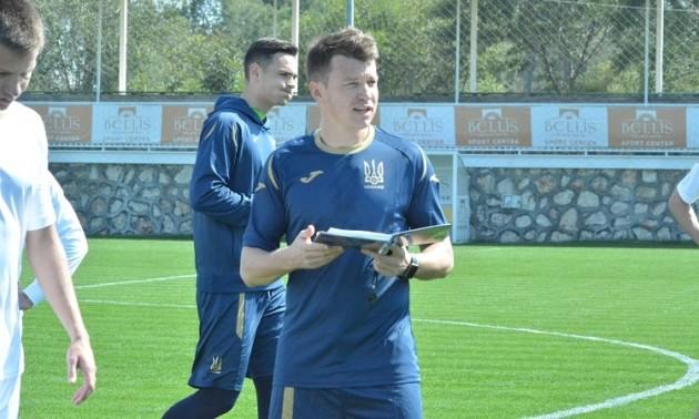 Ротань дебютує у ролі головного тренера молодіжної збірної