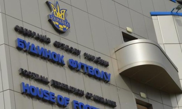 НАБУ підозрює ФФУ у корупційних схемах