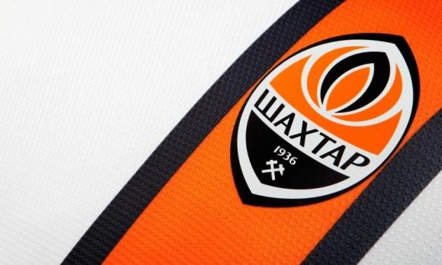 Шахтар - Айнтрахт: квитки від 50 гривень на матч Ліги Європи