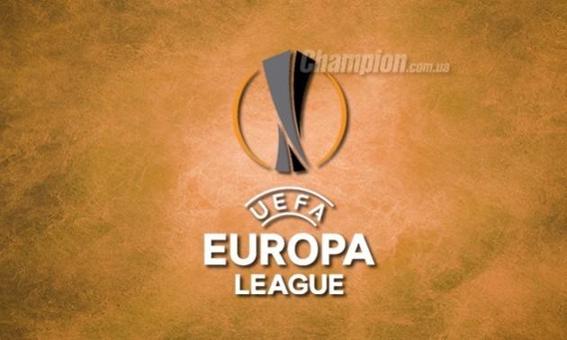 Результати матчів першого раунду Ліги Європи
