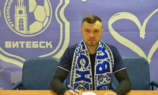 Каленчук: Карантину у Білорусі не спостерігається, розмови про зупинку чемпіонату не ведуться