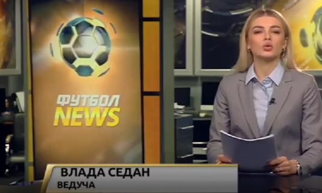 Влада Седан жорстко потролила Зінченка у його День народження
