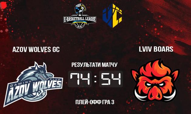 Azov Wolves розгромили Lviv Boars та вийшли до фіналу чемпіонату України