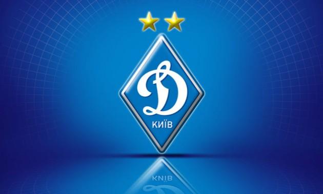 Динамо U-19 знищило суперника. ВІДЕО