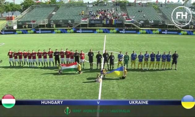 Збірна України програла у чвертьфіналі чемпіонату світу