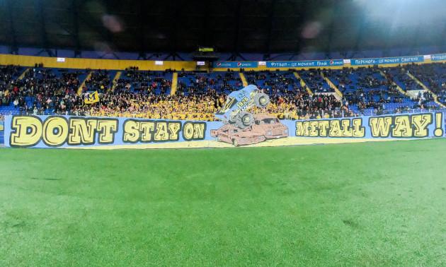 Металіст-1925 встановив рекорд відвідуваності сезону в першій лізі