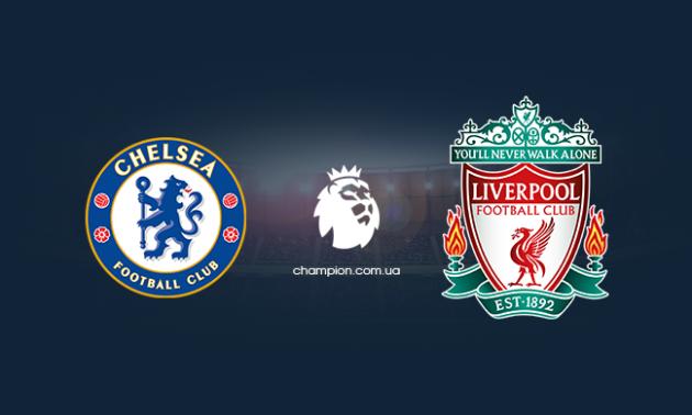 Челсі - Ліверпуль: відео онлайн-трансляція матчу 6 туру АПЛ