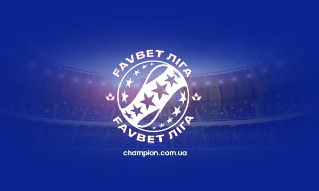 Олександрія - Дніпро-1 2:0. Огляд матчу