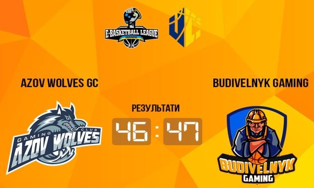 Budivelnyk Gaming у напруженому матчі переміг Azov Wolves у чемпіонаті України