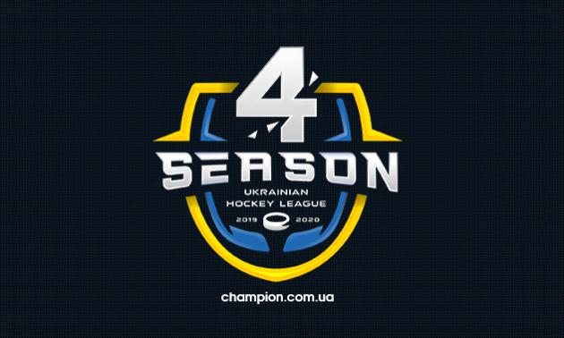 Огляд 29-го туру Української хокейної ліги - Парі-Матч