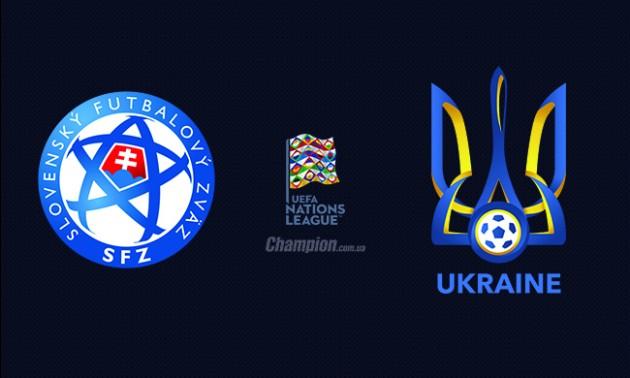 Словаччина - Україна: головні підсумки матчу Ліги Націй