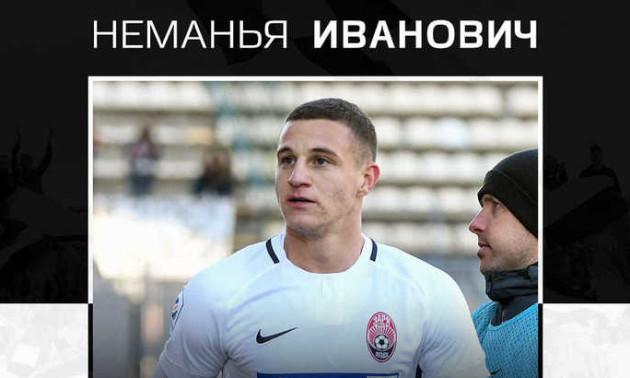 Нападник Зорі перейшов до сербського клубу