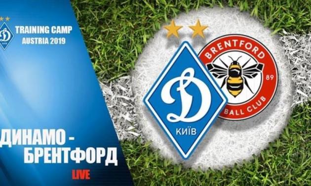 Динамо - Бретфорд: онлайн-трансляція