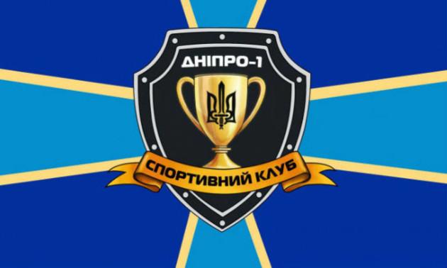 Дніпро-1 продовжив контракти з трьома гравцями