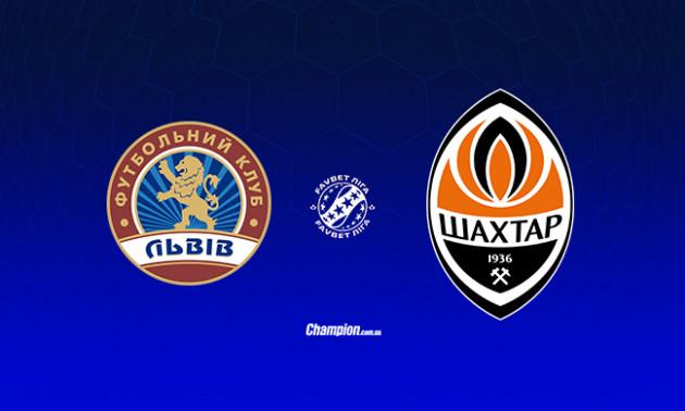 Львів - Шахтар: онлайн-трансляція матчу 19 туру УПЛ. LIVE