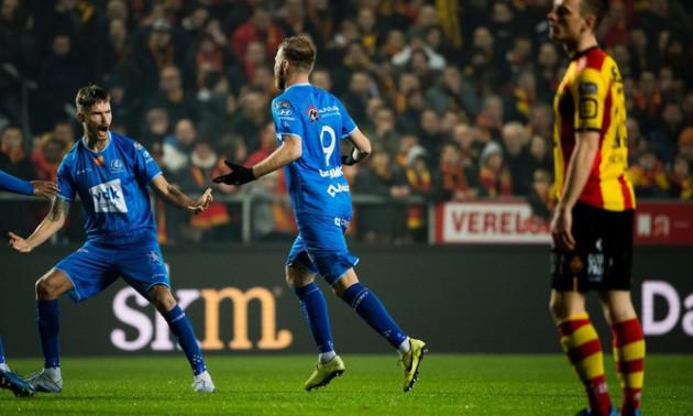 Гент оголосив заявку на матч з Динамо
