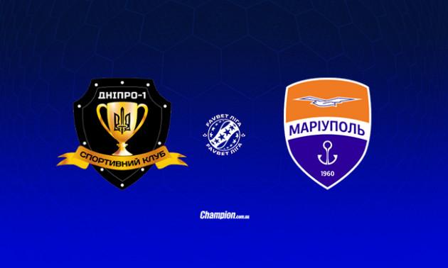 Дніпро-1 - Маріуполь: онлайн-трансляція матчу 3 туру УПЛ. LIVE