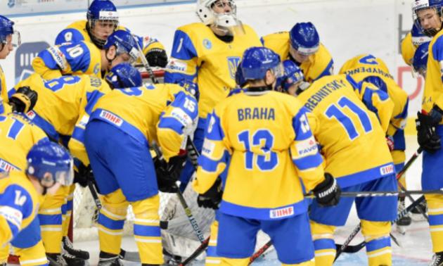 Збірна України U-20 програла Франції і втратила шанси на вихід у дивізіон IA