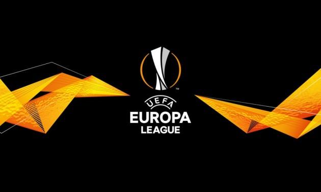 Жеребкування Ліги Європи: ЗАВЕРШЕНО