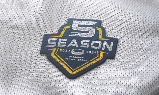 У новому сезоні УХЛ зіграють вісім клубів