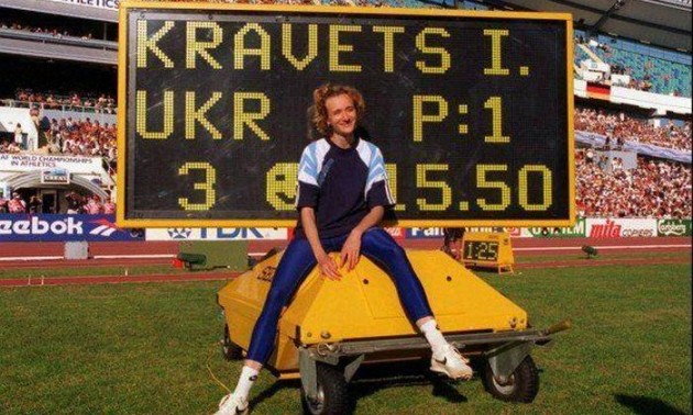 25 років тому Інесса Кравець встановила рекорд, що тримається і досі